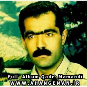 دانلود فول آلبوم قادر مامندی