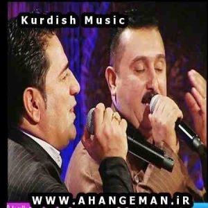 دانلود آهنگ شیروان عبدالله و کاروان خباتی مخصوص سیستم