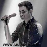 دانلود آهنگ جدید محسن یگانه به نام تو خوب با لینک مستقیم و کیفیت ۳۲۰ Mp3