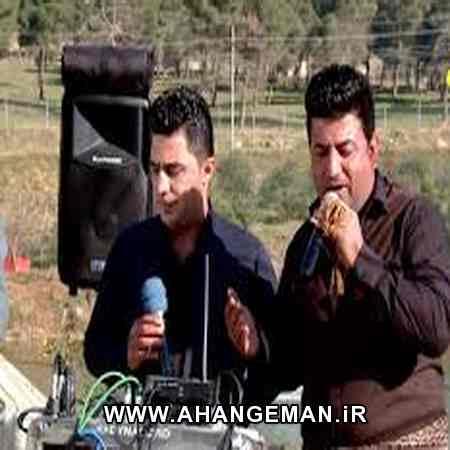 دانلود آهنگ پیشرو هورامی و عطا اسماعیل ( همراه ریمیکس )