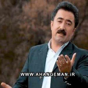 دانلود آهنگ محمد محمدی شیرین گیان ( ریمیکس )