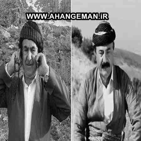 دانلود آهنگ عثمان هورامی و صباح هورامی په روانه (هوره کردی)