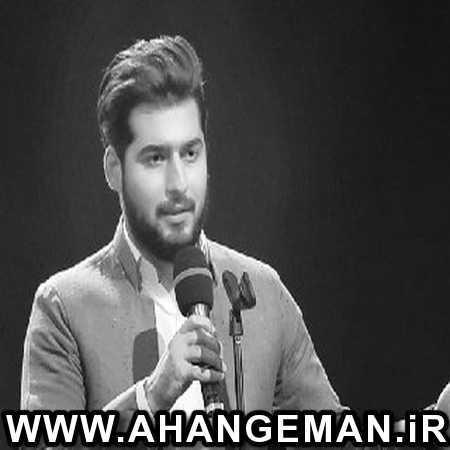 دانلود اجرای کامل مرحله 2 عصر جدید محمد پرویزی (کچه کوردی کردستانم)