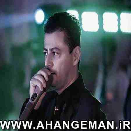 دانلود آهنگ احمد نازدار گه ردان گه ردانه (گردانه گردانه)