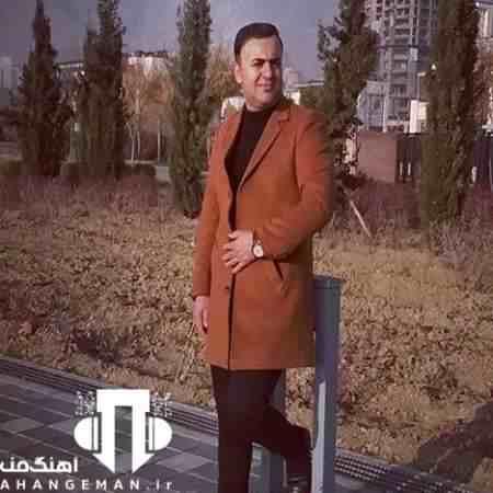 دانلود آهنگ جدید بهمن علیخانی هه لپه رکی