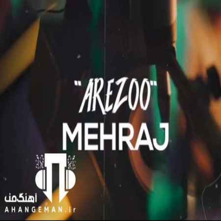 دانلود آهنگ جدید مهراج آرزو