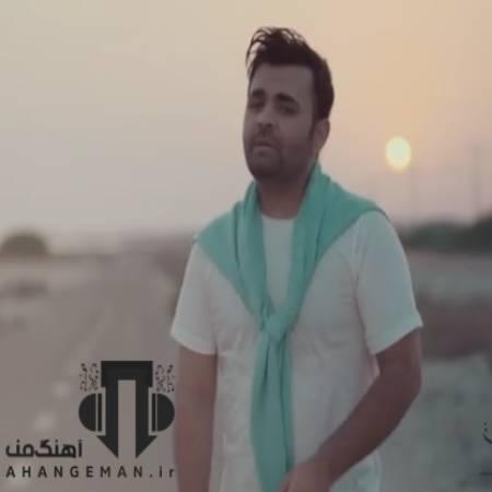 دانلود آهنگ جدید میثم ابراهیمی عشق