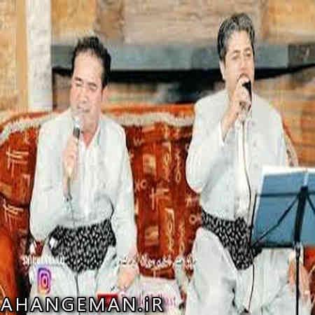 دانلود آهنگ شیروان عبدالله و شیروان بانه ای کاتی که یادی