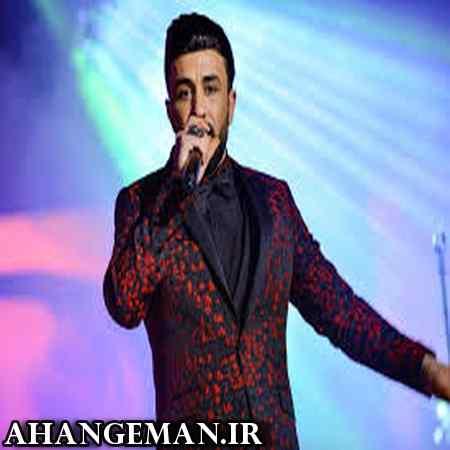 دانلود آهنگ احمد خلیل دل بریندار